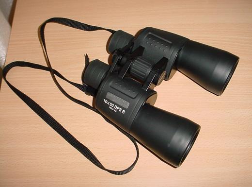 OLYMPUS DPSR 10×50