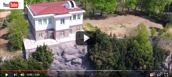 Video Trailer Osservatorio Astronomico Salvatore Di Giacomo
