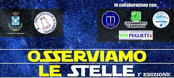 Osserviamo le stelle – Serata pubblica a Campagna (SA)