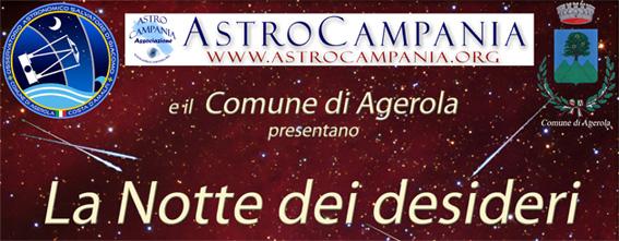 La Notte dei desideri 2018 – Osservatorio Astronomico S.Di Giacomo, Agerola