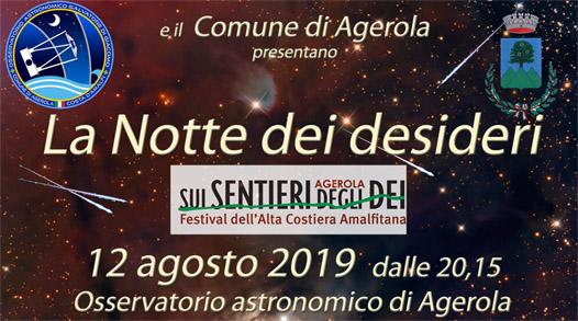 La Notte dei desideri 2019 – Osservatorio Astronomico S.Di Giacomo, Agerola