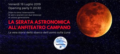 Serata astronomica all'anfiteatro romano – S.M.Capua Vetere 19/07/2019